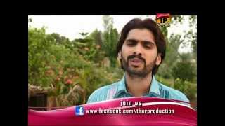 Ghar Jinhan Dey Dhola | Wajid Ali Baghdadi | Saraiki Song | New Saraiki Songs | Thar Production