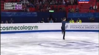 European Figure Skating Championships 2015. SP. Yaroslav PANIOT(, 2015-01-28T11:43:36.000Z)