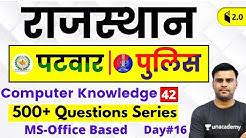 7:00 PM - Rajasthan Police 2019 | Computer Knowledge by Pandey Sir | 500+ Questions Series (Day#16)