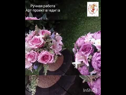 Букет розы, пионы, лилии
