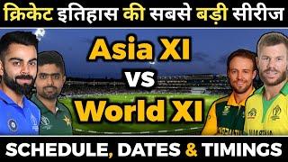 Asia XI vs World XI Series 2020 - Date,Schedule,Venues & Asia XI Squads