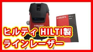 ヒルティ ラインレーザー PV42 買取