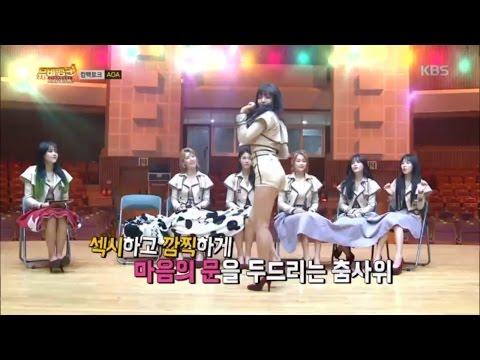 뮤비뱅크 스타더스트2 - AOA 화려했던 역사를 역대 안무로~!.20170110
