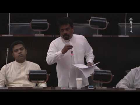 Anura Dissanayake's Parliament Speech (Bribery Commission) 22.03.2017