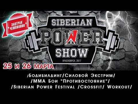 Радиостанции Красноярска — слушать онлайн