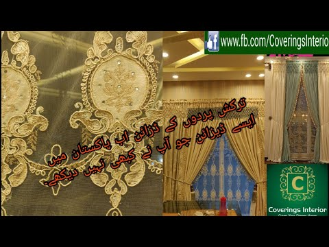 Turkish Curtains style now in Pakistan Best for Your Home |Coverings Interior |curtains in Lahore