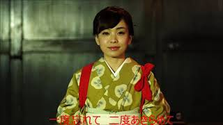 萩の雨 元唄:杜このみ COVER4027