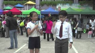 htps的聖三一堂小學 - 62週年校慶片段 (2012年11月18至19日)相片