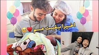 احتفلنا بوصول مولود اخويا عبد الرحمن مبروك و هبه  الجديد (تيجان عبد الرحمن) 👑♥️♥️🥺