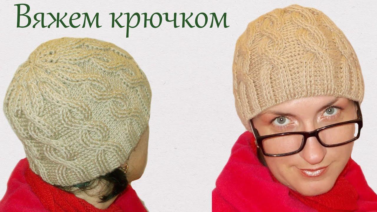 вязание шапки клинья крючком