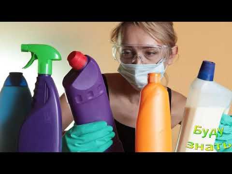 ВРЕД синтетических моющих средств для Организма! Астма, Аллергия