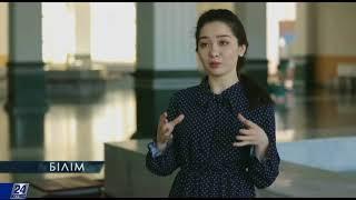 видео Программы  международной академической  мобильности