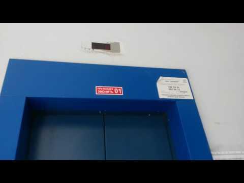 Прайс-лист на лифтовые запчасти ЛИФТОПРОМ г. Москва