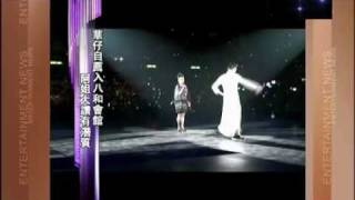 Andy Lau Unforgettable Finale feat. Idy Chan 陳玉蓮, Liza Wang, Carina Lau