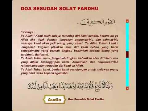 Zikir Dan Doa Selepas Solat Oleh Hazamin Full Version Ehsan Astro Oasis Youtube