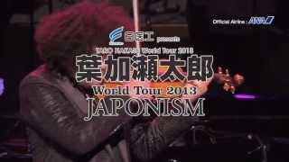 Taro Hakase, ,Japanese violinist, Japanese musician ,violinist,musi...