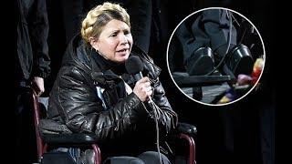 Полное разоблачение  Юлии Тимошенко. Оборотень в юбке.