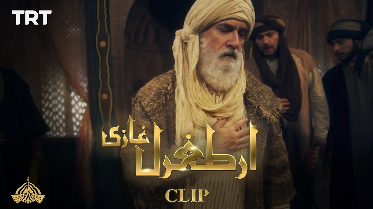 Ibn Arabi does zikr to save Ertugrul Ghazi's life | CLIP