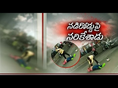Brutal Murder | at Attapur | in Day Light | Public & Police Watched Like Spectators