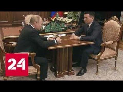 Калмыкия и Республика Алтай обрели новых руководителей - Россия 24