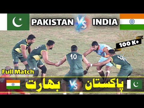 Pakistan VS India Kabaddi World Cup 2020  Final Match | Pakistan Kabaddi World Cup 2020 | Thru Media