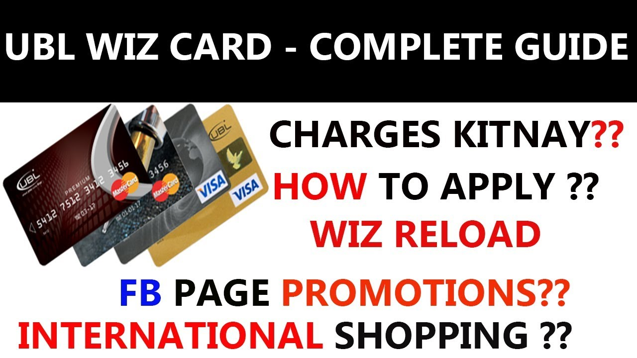 ubl wiz card - full details in urdu discussed (2018)