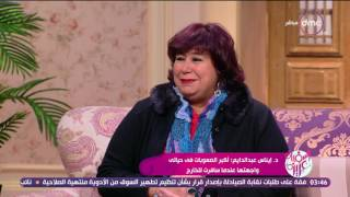 السفيرة عزيزة - د/ إيناس عبد الدايم ... بيني وبين ألة الفلوت حالة عشق