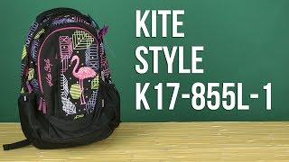 Розпакування Kite Style 28 л для дівчаток K17-855L-1