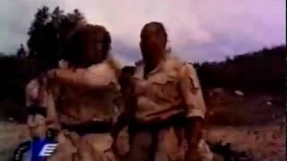 Сафари #6 / Тизер / 1990