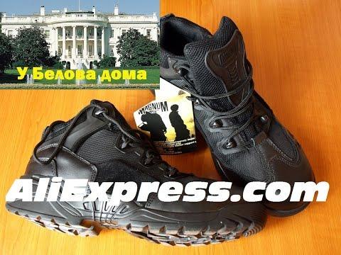 Распаковка армейская. Мужские ботинки