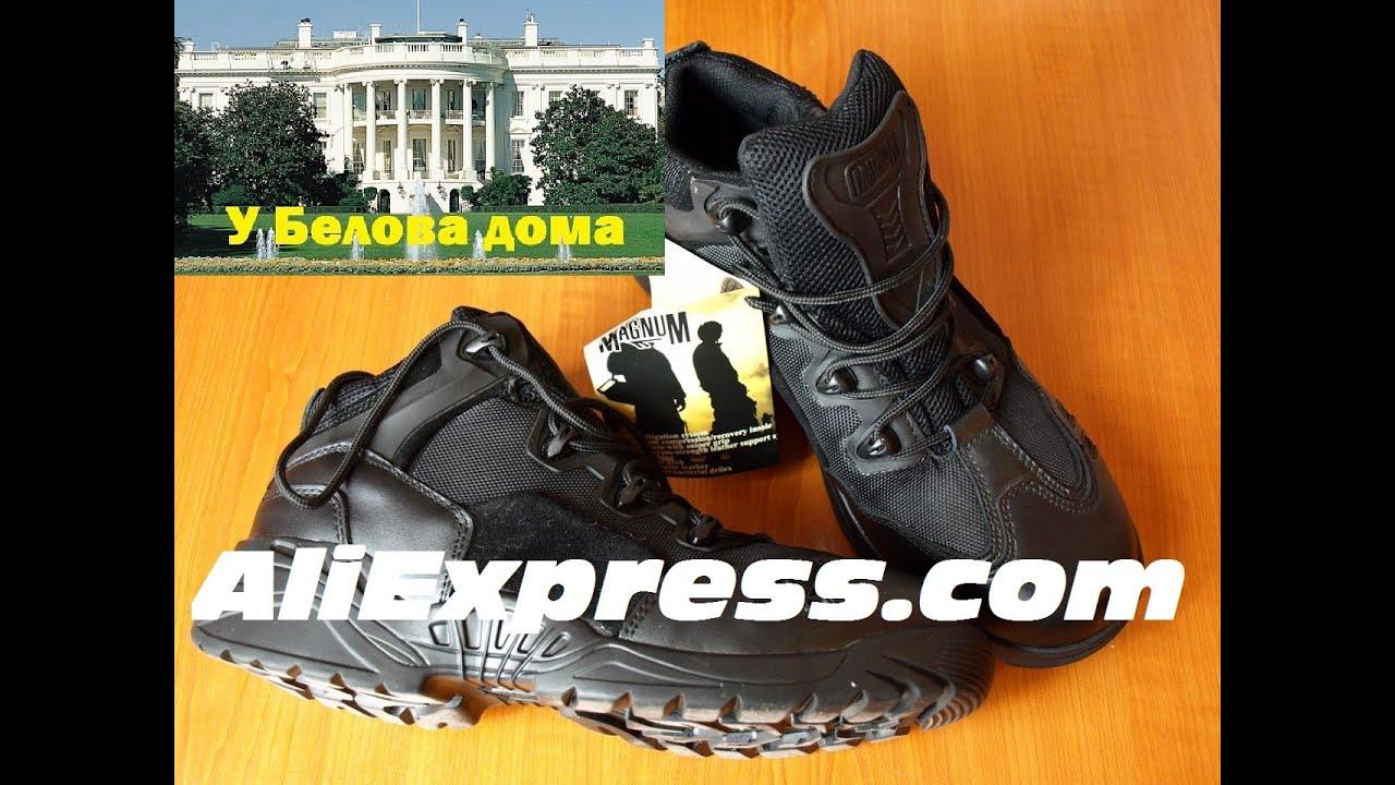 Опять кроссовки из Китая. - YouTube