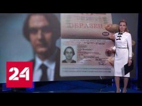 Виртуальные паспорта: плюсы