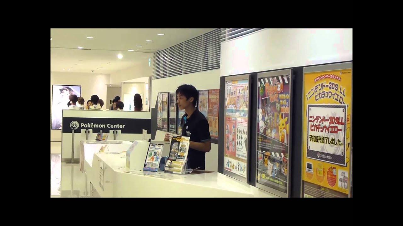 ポケモン センター 大阪 ポケモンセンター オーサカ...