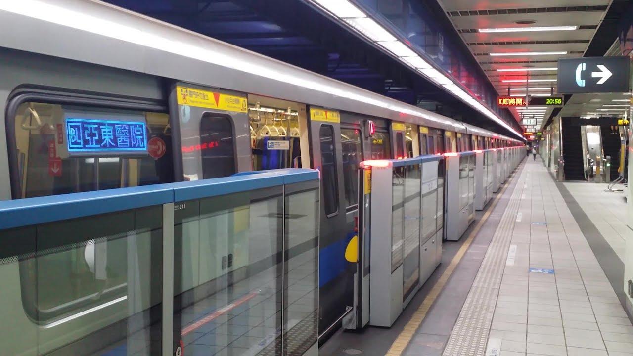 臺北捷運板南線C321型 BL22南港離站 Taipei Metro - YouTube