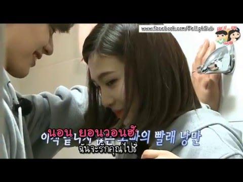 [FMV]Sungjae Joy - Darling U[Thai SUB]