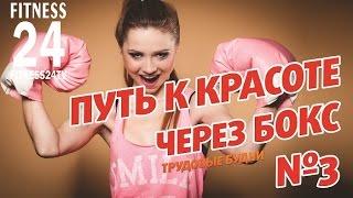Взрывная эффективная тренировка для похудения №3