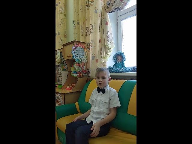 Изображение предпросмотра прочтения – ДенисМалов читает произведение «Что такое доброта» И.Е.Богомаз