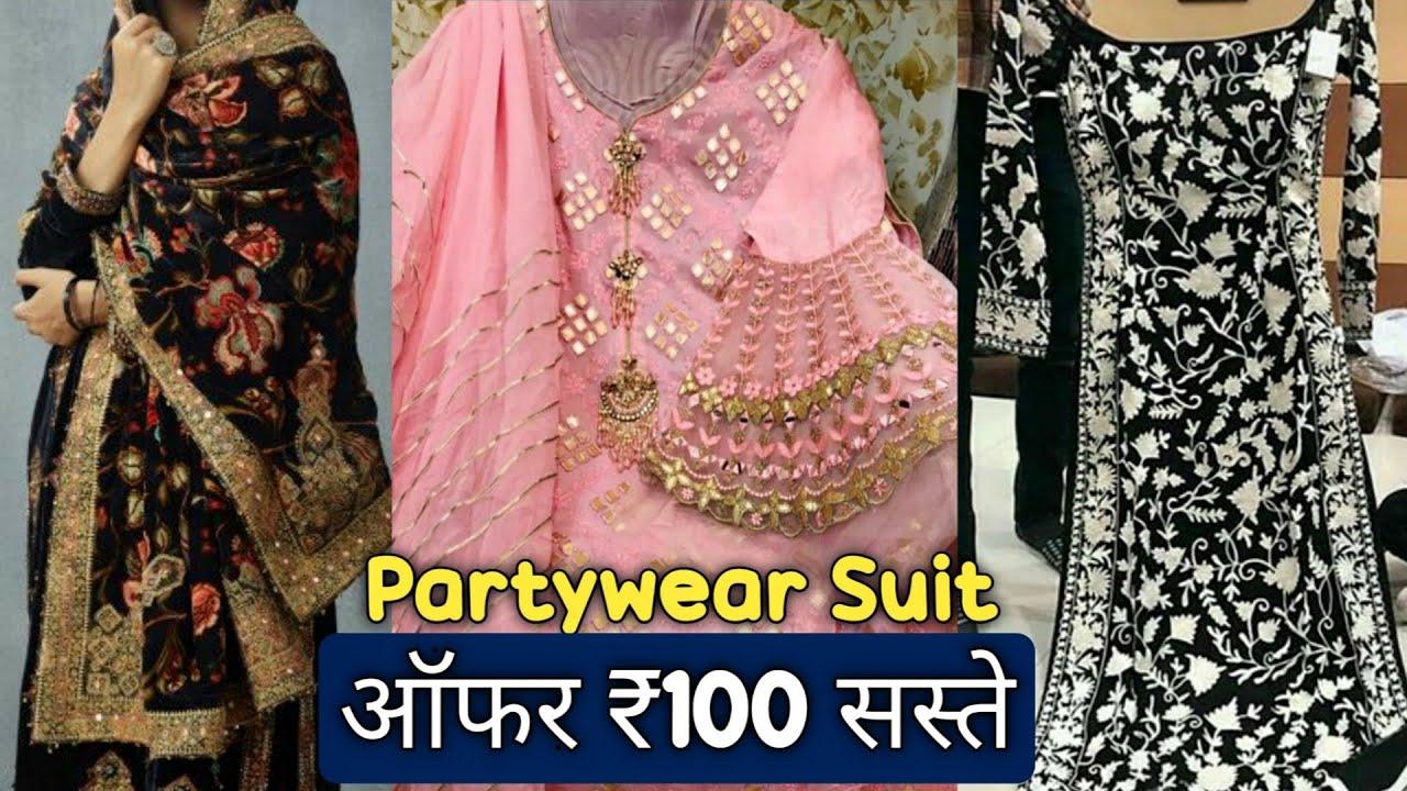 ₹100 सस्ते सूट खरीदे Partywear Suit Dupatta Design Ladies Suit Wholesale Market Sai Dresses