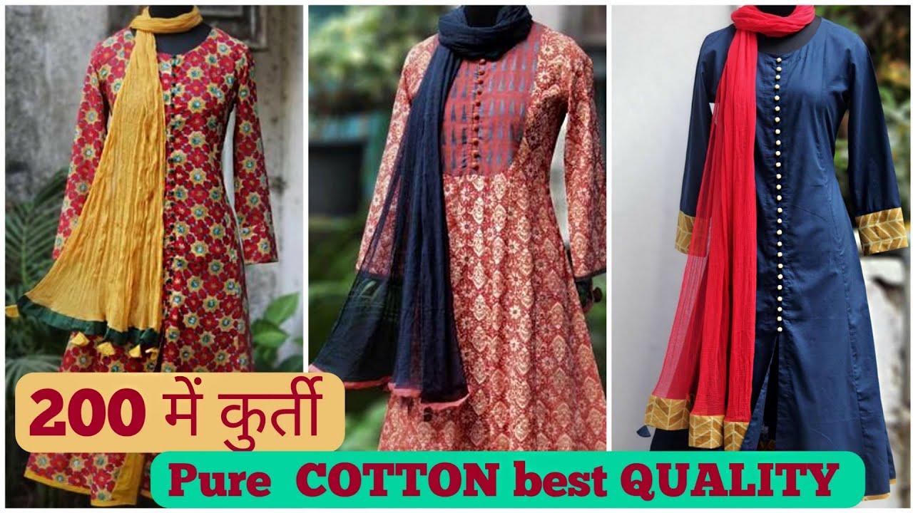 200 में कुर्ती 👍 100 % Cotton Kurti सस्ते रेट में !! Suit Surat Kurti Wholesale Market