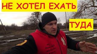 Отвозим заказы в Волгоград / ГОЛОЛЁД