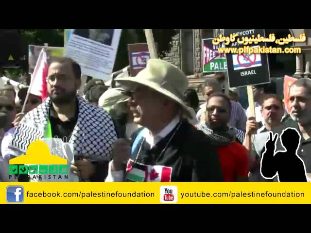 PLF Al-Quds Rally Toronto -Speech by Ken Stone (independent Jewish voices)