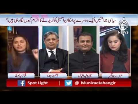 Senate Elections Ticket Sirf Paise walo Ko Kiyu? | Spot Light with Munizae Jahangir | 15th Feb-2021