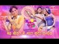 Marwadi Video Songs | गढ़ गोकुल में म्हारा कुंवर कन्हैया | Rajasthani Holi Dhamal | Full Video |2017 video