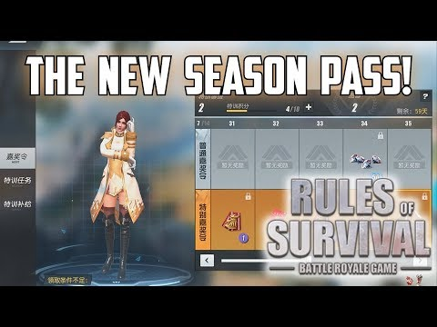 THE BRAND NEW SEASON PASS - Rules of Survival: Battle Royale
