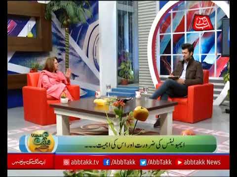 #AbbTakk - News Cafe Morning Show - Episode 44 - 20 December 2017