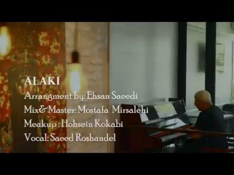 Persian music -