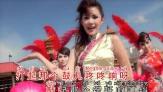 大家恭喜 -  演唱:陈雪婷 LIANA TAN              拍摄制作:郑桠铧