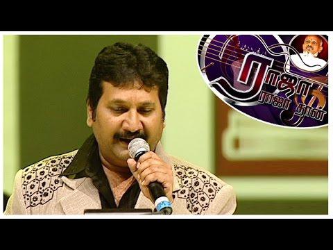 'Shenbagame Shenbagame' by Mano | Raja Rajathan | Illayaraja Live Show