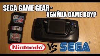 Sega Game Gear - портативка, опередившая время (Обзор. Игры. История)