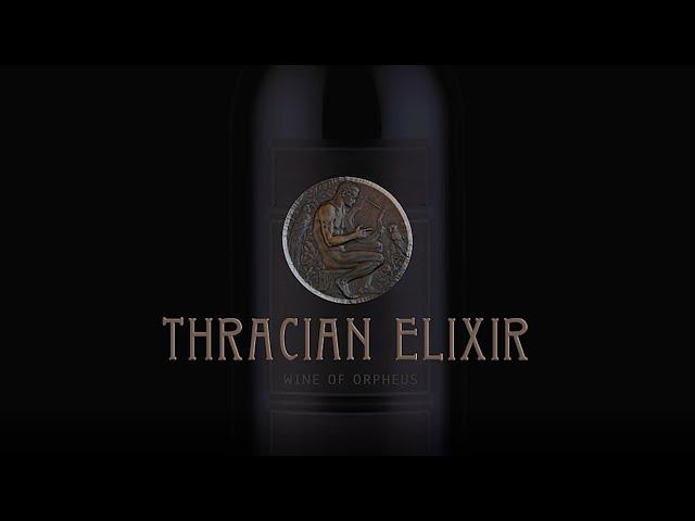 Thracian Elixir - Wine advertising